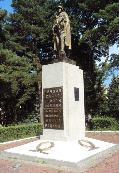 г. Кисловодск. Памятник советским воинам, погибшим в годы войны.