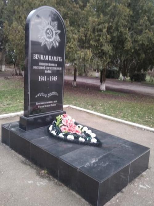п. Темижбекский Новоалександровского р-на. Памятник советским воинам, погибшим в годы войны.