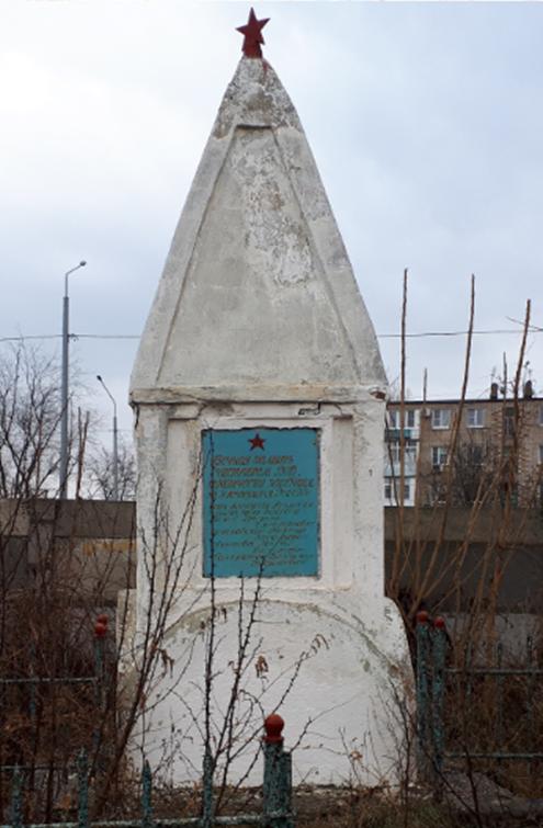 г. Зеленокумск. Обелиск в честь работников ремонтного завода, погибших в годы войны.