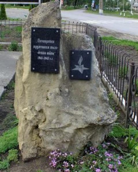 с. Журавское Новоселицкого р-на. Памятный знак труженикам тыла и детям войны, открытый в 2015 году.