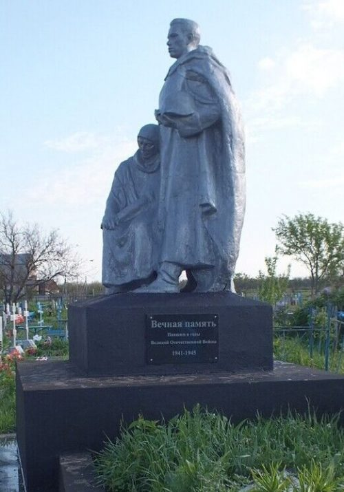 с. Новоселицкое. Братская могила мирных жителей, расстрелянных фашистами в 1942 году