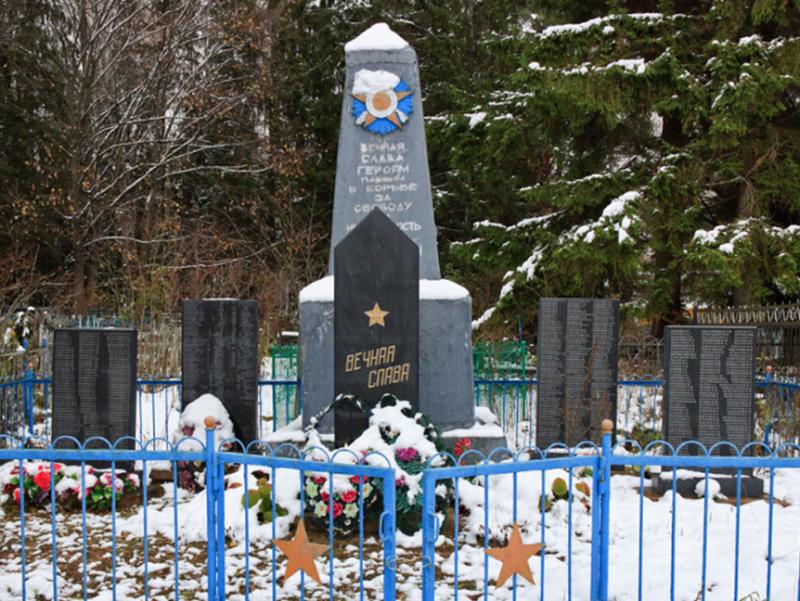 г. Псков, п. Кресты Братская могила советских воинов, погибших в 1944 году при освобождении города.