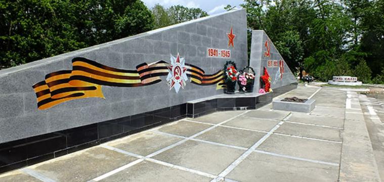 с. Новоселицкое. Мемориал советским воинам, погибшим в годы войны.