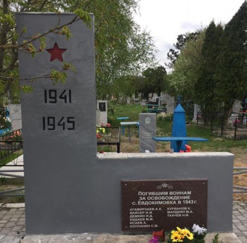 г. Минеральные Воды п. Евдокимовский. Братская могила советских воинов.