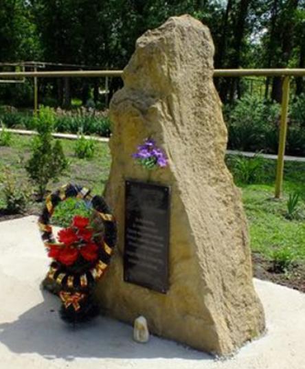 п. Новый Маяк Новоселицкого р-на. Памятный камень Защитникам Отечества.