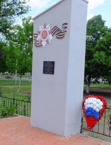 п. Щелкан Новоселицкого р-на. Памятник «Защитникам Родины», труженикам тыла, вдовам, матерям и детям войны.