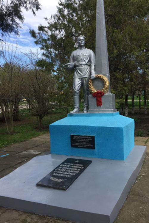 с. Розовка Минераловодского р-на. Памятник, установленный на братской могиле красных партизан, погибших в годы Гражданской войны, и советских воинов, погибших в 1943 году.
