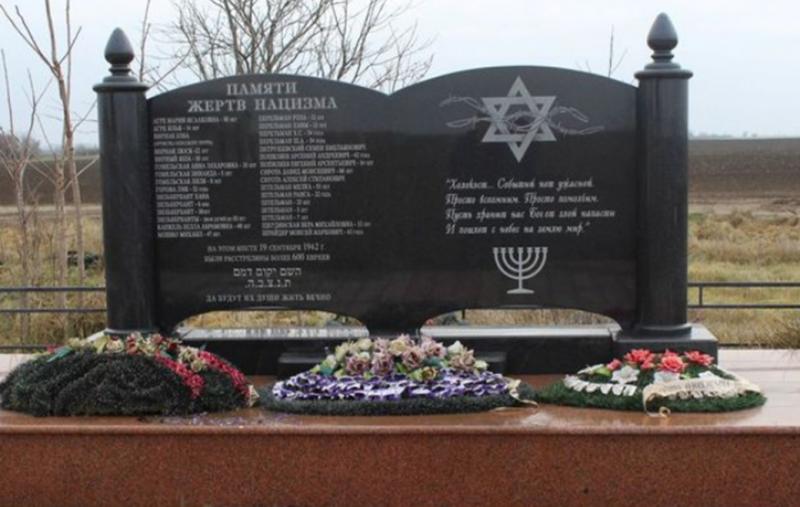 с. Степное Степновского р-на. Памятник жертвам нацизма.