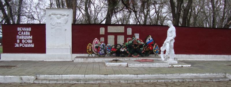 с. Гофицкое Петровского р-на. Мемориал воинам-односельчанам, погибшим в годы войны.