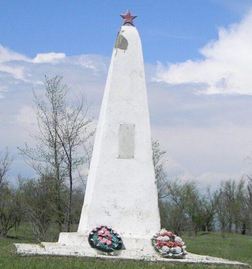 с. Безопасное Труновского р-на. Братская могила советских воинов, погибших в 1942 году.