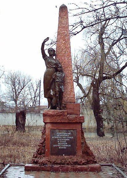 г. Невинномысск. Памятник рабочим и служащим шерстяного комбината, павшим в годы войны.