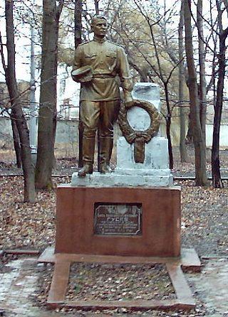 г. Невинномысск. Могила лейтенанта Гусева, погибшего в августе 1942 года.