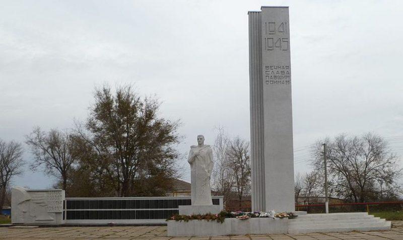 с. Константиновское Петровского р-на. Памятник воинам-односельчанам, погибшим в годы войны.