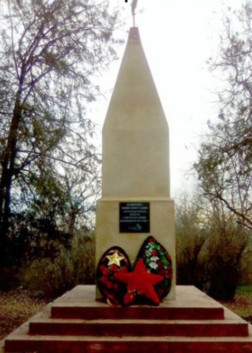 с. Кугуты Петровского р-на. Братская могила советских воинов, погибших в годы войны.
