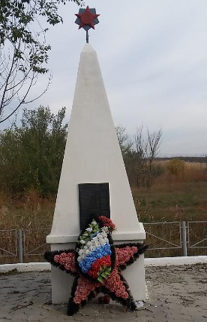 г. Невинномысск. Братская могила 11-ти советских воинов, погибших в 1943 году при освобождении города.