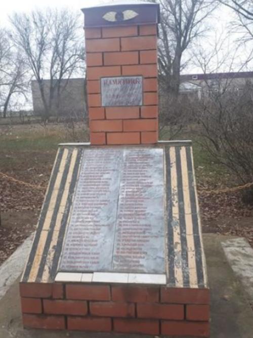 аул Абрам-Тюбе Нефтекумского р-на. Памятник погибшим воинам.