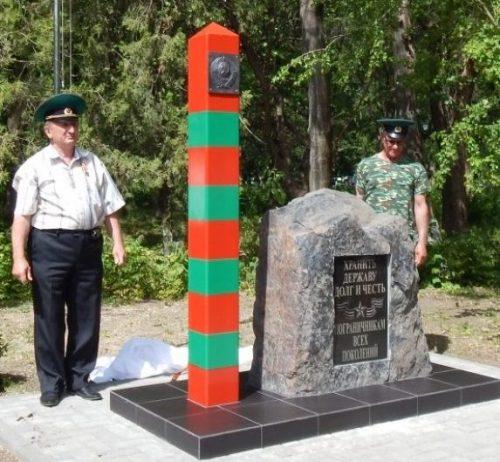 с. Донское Труновского р-на. Памятник пограничникам, погибшим в годы войны, открытый в 2015 году.