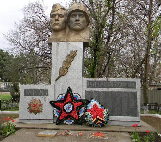 п. им. Кирова Труновского р-на. Памятник погибшим в годы войны.