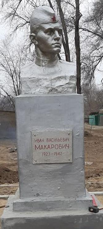 п. Зимняя Ставка Нефтекумского р-на. Памятник связному партизанского отряда М.В. Макаровичу, погибшему в 1942 году.