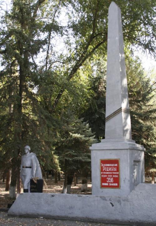 с. Кара-Тюбе Нефтекумского р-на. Памятник воинам-землякам, погибшим в годы войны.