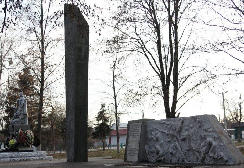 Ст-ца. Боргустанская Предгорного р-на. Братская могила 545 бойцов и командиров 2-й Южно-Осетинской бригады, погибших в годы войны.