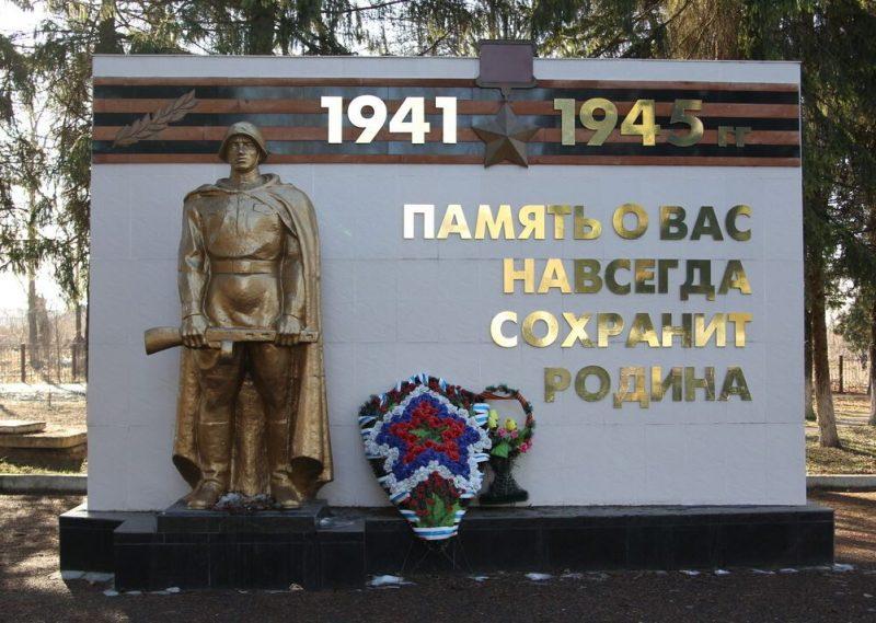 с. Винсады Предгорного р-на. Памятник воинам-односельчанам, погибшим в годы войны.