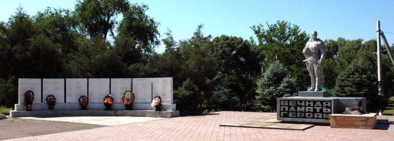 ст-ца. Рождественская Изобильненского р-на. Мемориал советских воинов.