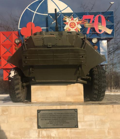 п. Рыздвяный Изобильненского р-на. Памятник погибшим советским воинам, установленный в 2015 году.