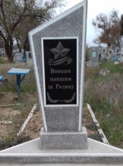 с. Камбулат Туркменского р-на. Братская могила советских воинов.