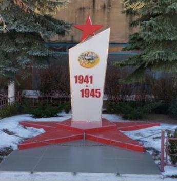 п. Мирный Предгорного р-на. Памятник советским воинам, погибшим в годы войны.