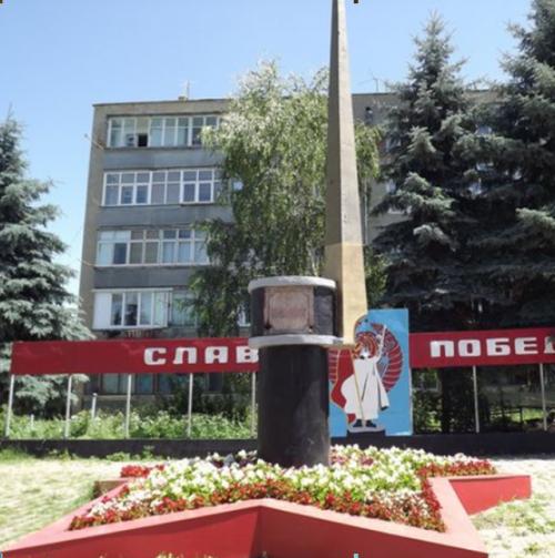 п. Нежинский Предгорного р-на. Памятник воинам, погибшим в годы войны.