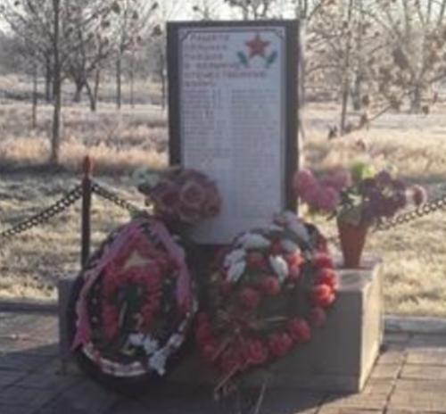 с. Свобода Предгорного р-на. Памятник воинам, погибшим в годы войны.