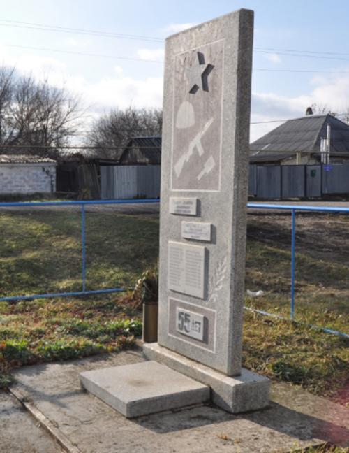 х. Широбоков Изобильненского р-на. Памятник советским воинам, павшим в годы войны.