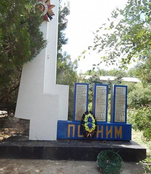 аул Шарахалсун Туркменского р-на. Памятник воинам-землякам, погибшим в годы войны.