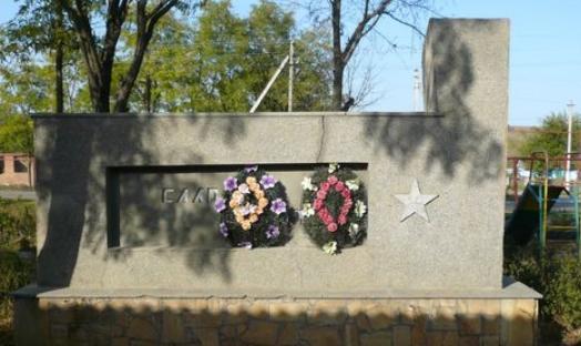 с. Калиновка Шпаковского р-на. Братская могила советских воинов, погибших в 1942 году.
