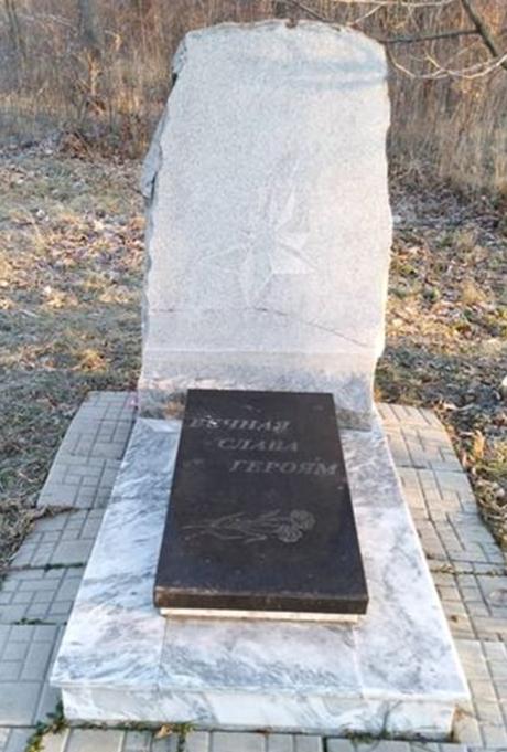 х. Садовый Шпаковского р-на. Памятник землякам, погибшим в годы войны.