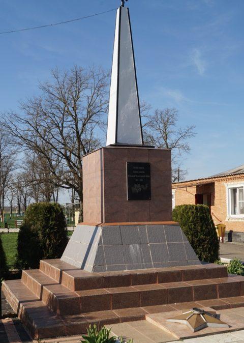 с. Красная Поляна Ипатовского р-на. Мемориал советским воинам, погибшим в годы войны.