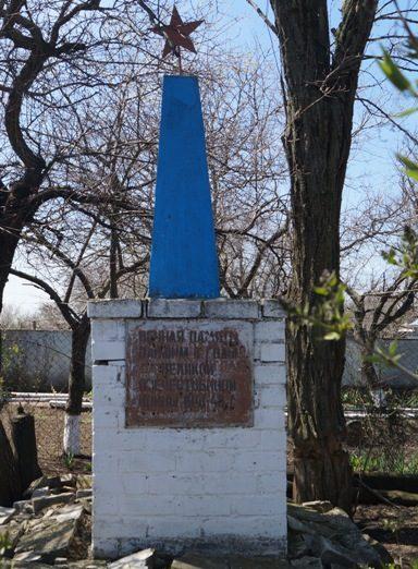с. Тахта Ипатовского р-на. Братская могила евреев, расстрелянных фашистами.