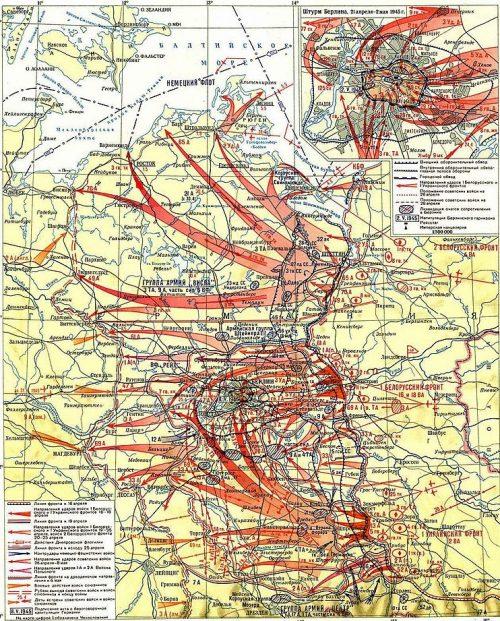 Карта-схема Берлинской операции.