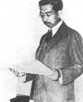 Император Хирохито выступает по радио.