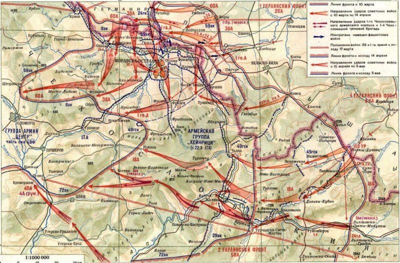 Карта-схема Моравско-Остравской наступательной операции.