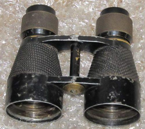 Бинокль БГ-4х45.