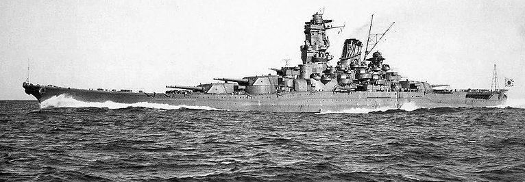«Ямато» на испытаниях. 1941 г.