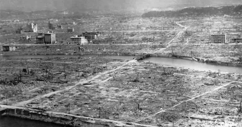 Хиросима после атомного взрыва.