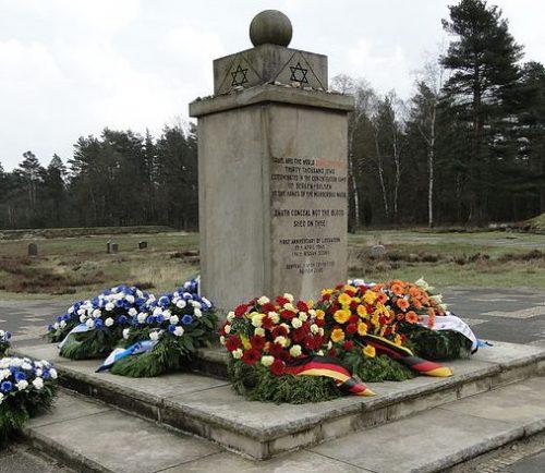Еврейский мемориал на месте бывшего лагеря.