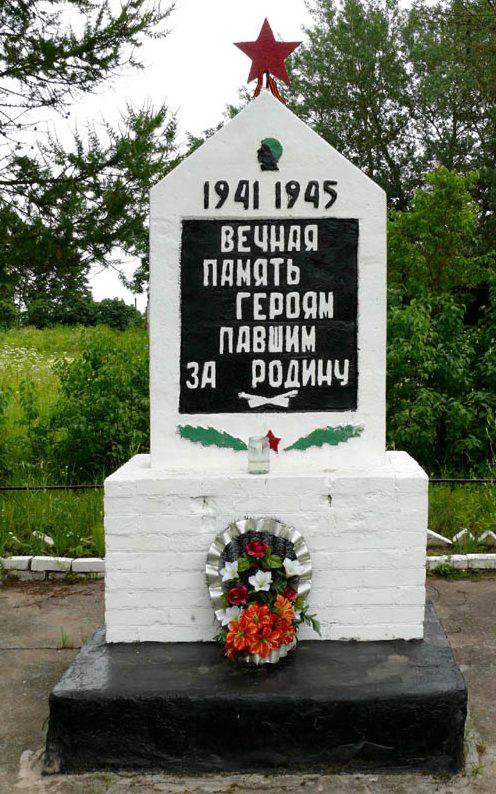 д. Хряпьево Бежаницкого р-на. Памятник погибшим землякам.