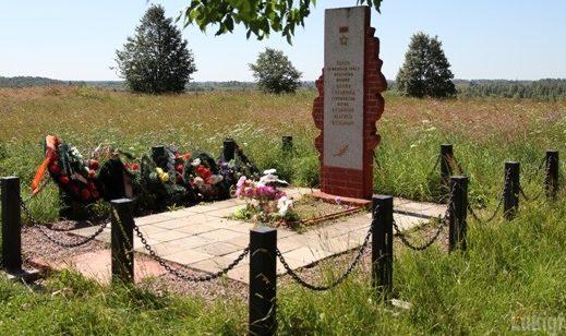 Великолукский р-н. Малкинская высота. Место подвига и гибели самого пожилого Героя Советского Союза Матвея Кузьмича Кузьмина.