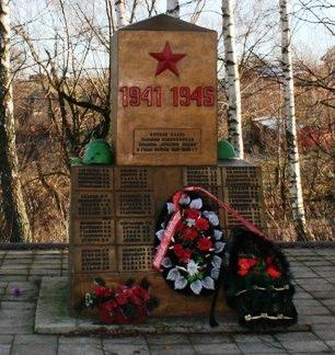 д. Булынино Великолукского р-на. Памятный знак землякам, погибшим в годы войны.