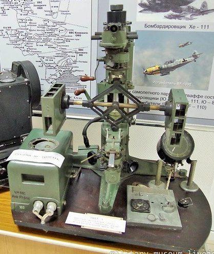 Векторный механический прицел ПВБТ-1, использовавшиеся в начале войны.