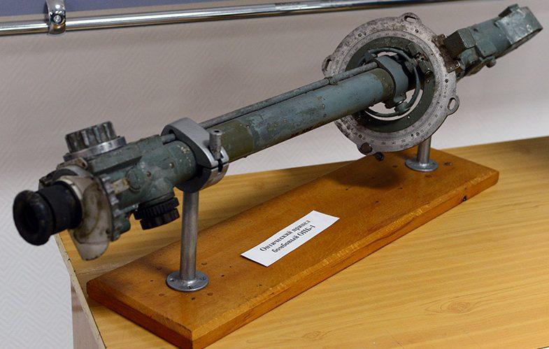 Общий вид оптического прицела бомбового ОПБ -1.
